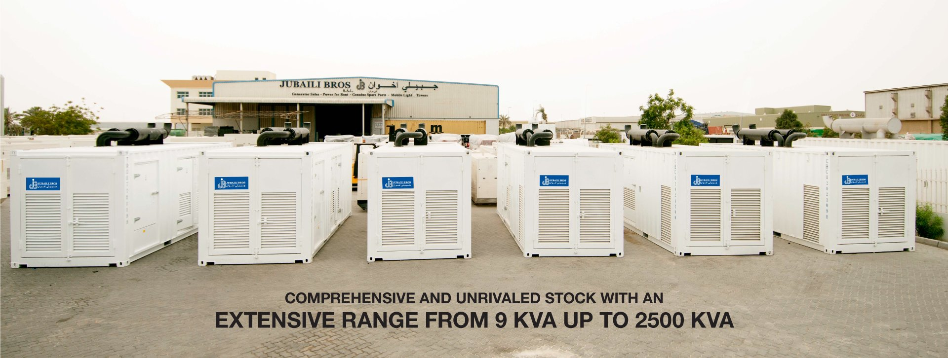 UAE Generator Suppliers