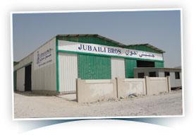 qatar_branch
