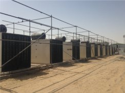 Boom Construction qatar