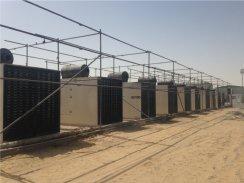 Boom-Construction-qatar